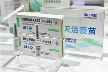 中国又一新冠病毒灭活疫苗上市使用 新冠疫苗最新消息