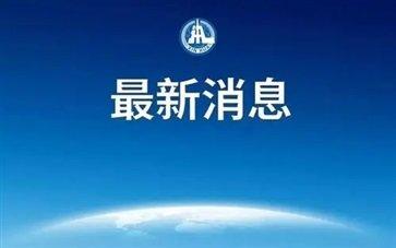 31省区市新增本土确诊31例 在江苏2021疫情最新消息